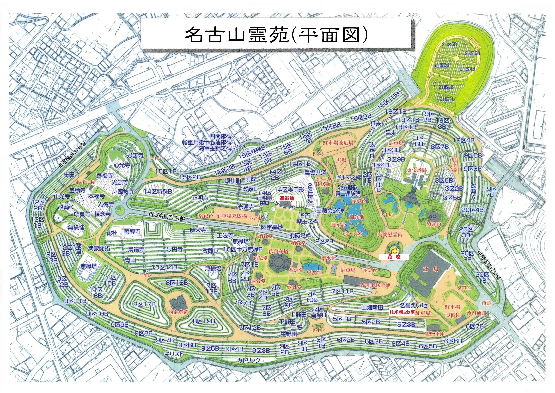 名古山霊苑全体マップ